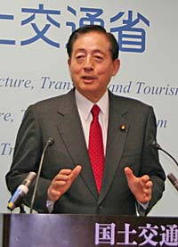 観光は極めて重要」、太田昭宏国...