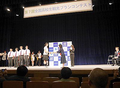 グランプリに輝いた青森県立名久井農業高校