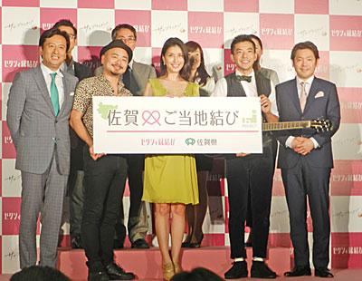 山口知事(左端)も出席した佐賀ご当地結びプロジェクト発表会