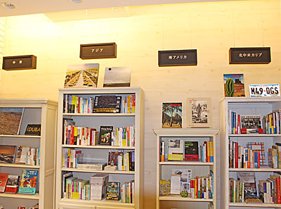 地域ごとに分かれた本棚