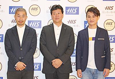 (左から)幅氏、平林社長、大塚氏