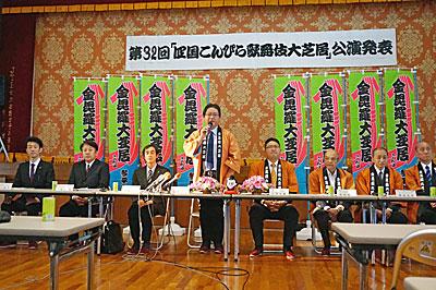 協議会会長の小野正人琴平町長があいさつ
