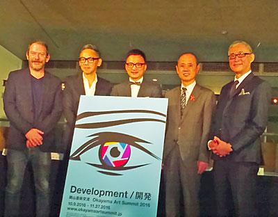 大森雅夫会長(右から2人目)