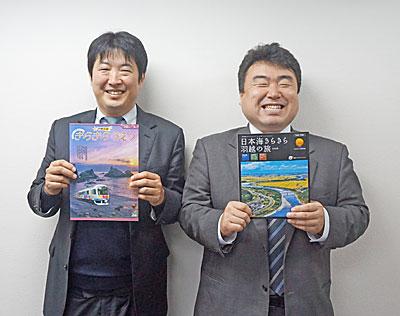 荻原さん(左)と田村さん