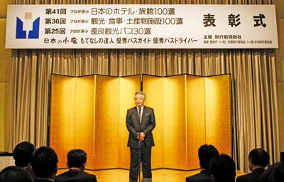 あいさつする旅行新聞新社の石井貞徳社長