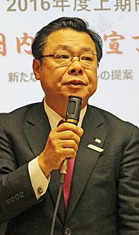 大谷恭久社長
