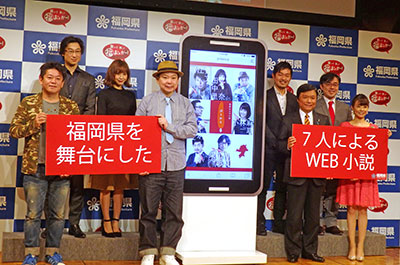 著者と小川知事(前列右から2人目)