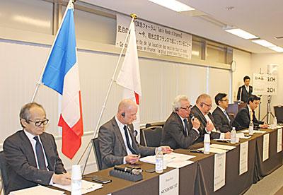 日仏代表者らが積極的に意見交換