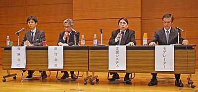 (左から)中原氏、矢嶋氏、山下氏、大西氏
