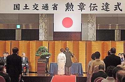 5月11日に行われた国交省勲章伝達式
