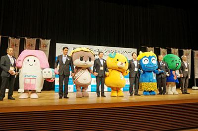 4県の知事らが魅力PR