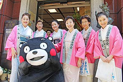 「熊本・人吉にお出かけ下さい」と女将たち