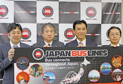 (左から)村瀬茂高氏、藤田信彰氏、立石努氏、大野秀雄氏