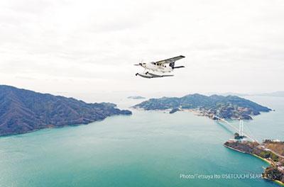 瀬戸内を飛ぶ水陸両用機