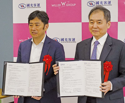 村瀨茂高代表と呉定發副董事長