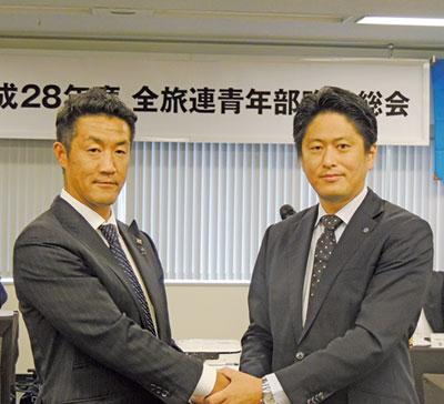 次期部長に西村総一郎氏、「観光の未来を創る」(全旅連青年部)