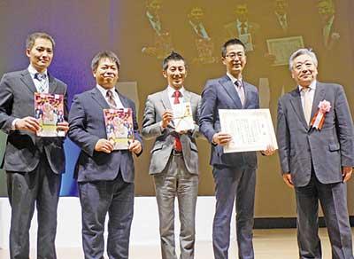 旅行新聞新社賞の山形県青年部