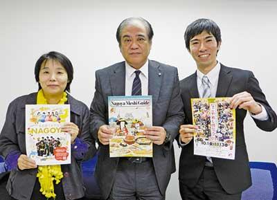 (左から)近藤真由美氏、町田正和氏、小林勇太氏