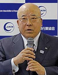 田川博己会長