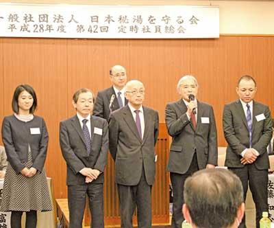 星雅彦新会長(右から2番目)があいさつ