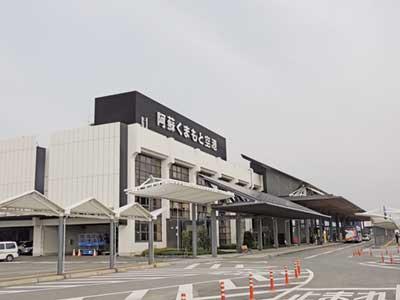 阿蘇くまもと空港の外観