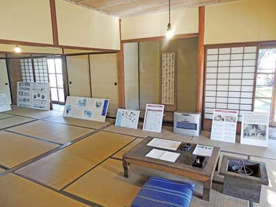 漱石も暮らした大江の家