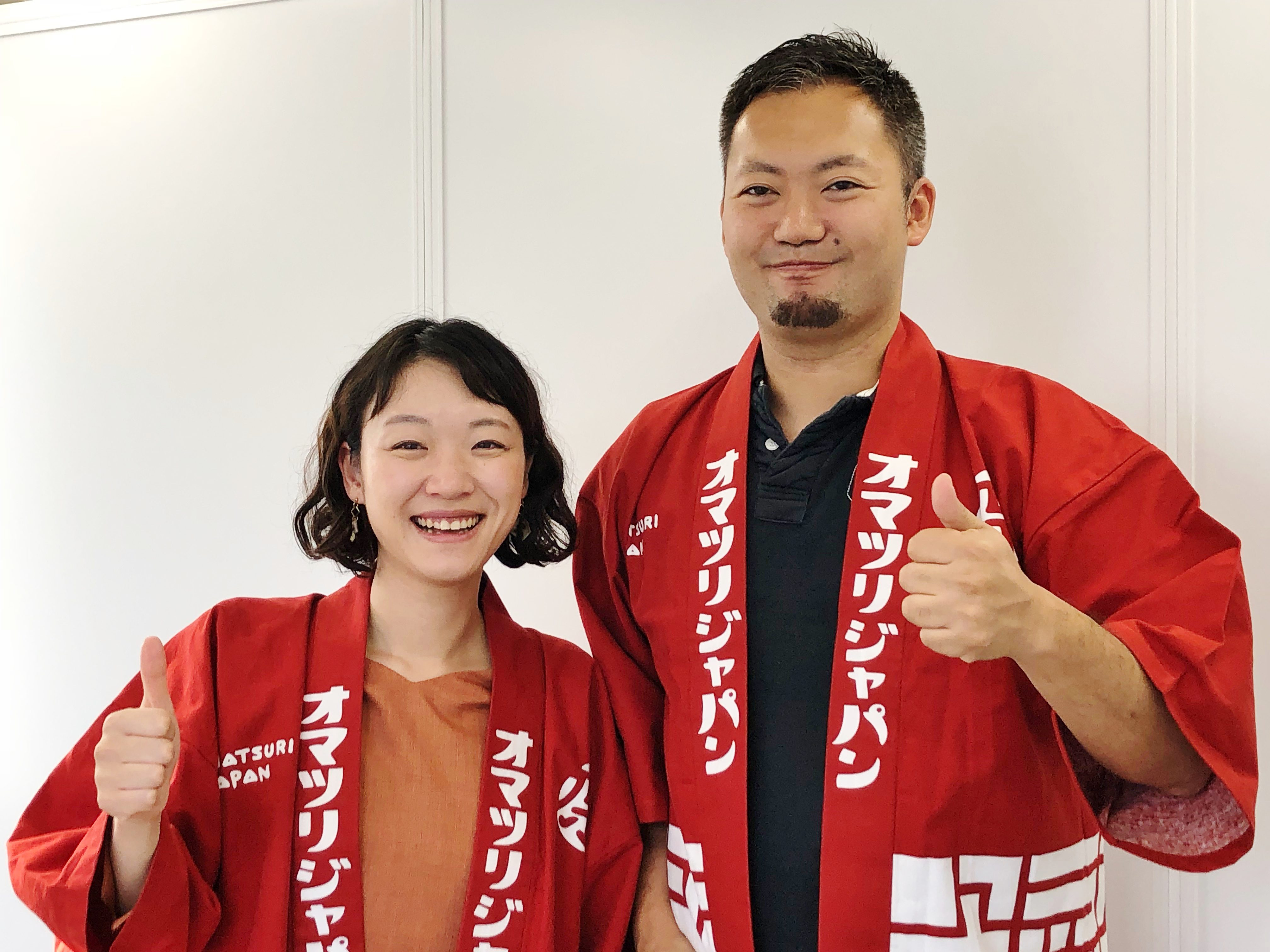 オマツリジャパン・加藤優子氏に聞く 「諦める選択肢なくしたい ...