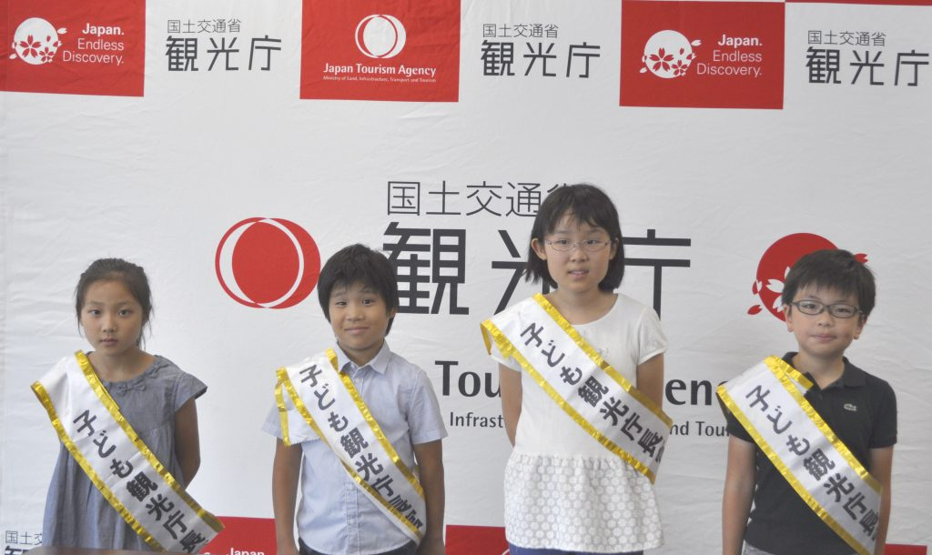 子ども観光庁長官、記者会見開く 日本の魅力は「和の文化」