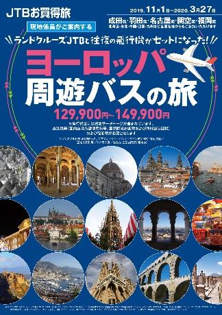 パンフレット 日本 旅行 デジタル