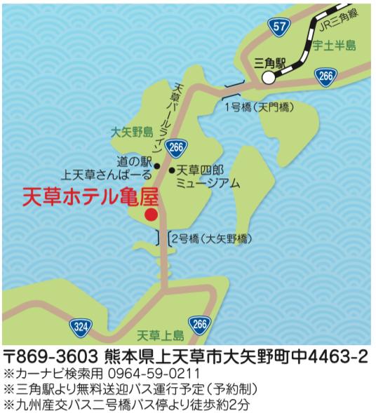 大 江戸 温泉 物語 九州
