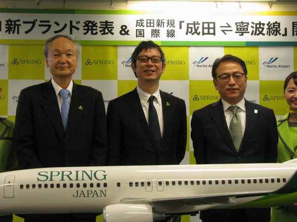 春秋航空日本 ブランドを「SPRING」に変更 「親しみやすさ」が狙い ...